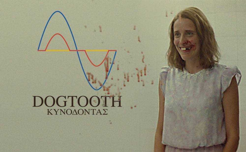 Angeliki Papoulia in Dogtooth