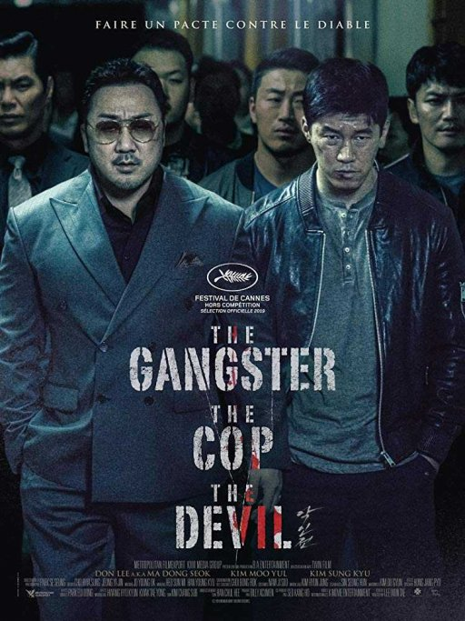 The Gangster the Cop the Devil locandina