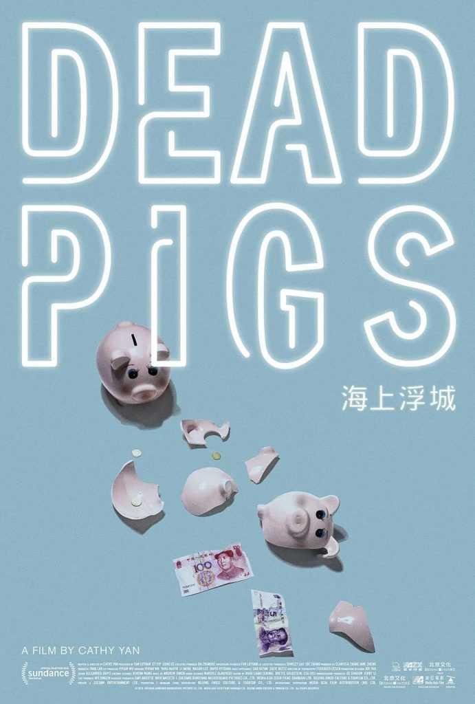Dead Pigs di Cathy Yan: il peso dei dettagli umani 1